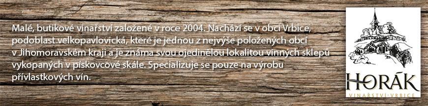 Vinařství Leoš Horák (Vrbice)